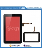 7 Inch Perfect Glass Touch